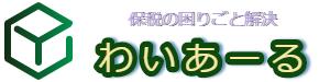 龍尾さんのサイトです。九州地区で、保税についてのご相談はこちら